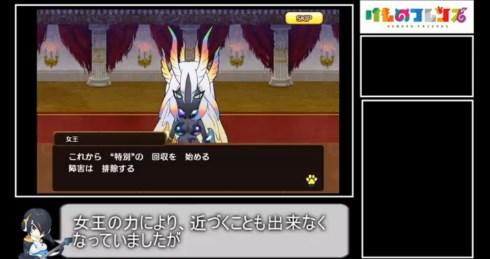 けものフレンズ アプリ版 ストーリー解説