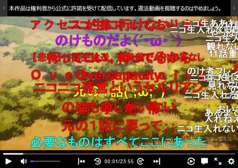 けものフレンズ ニコニコ生放送 再放送 11話