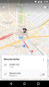 Googleマップ 現在地 共有