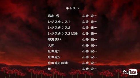 彼岸島X 50 キャラクター 山寺宏一 最終話