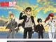 テレビアニメ化25周年「幽☆遊☆白書」 アニメプラザで4月からコラボカフェ開催!