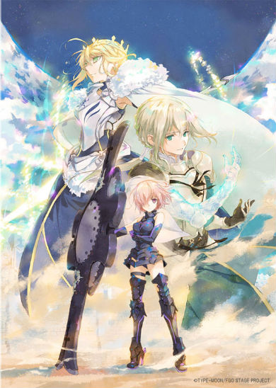「Fate/Grand Order THE STAGE」舞台イメージイラスト