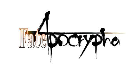 テレビアニメ「Fate/Apocrypha」ロゴ