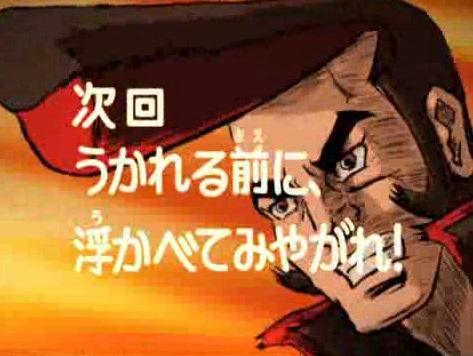 サノヤスホールディングス テレビCM