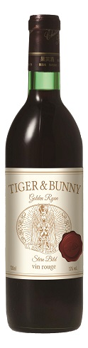 TIGER & BUNNY ワイン