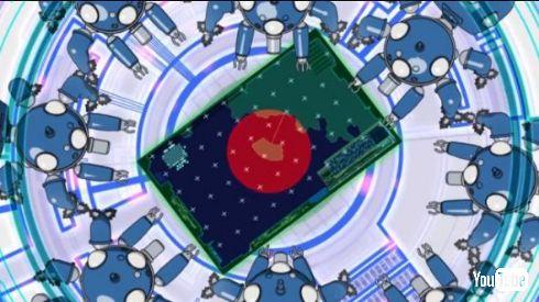 タチコマ セキュリティソフト warpdrive