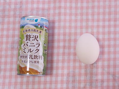 贅沢バニラミルクと卵1個