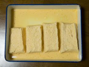 24時間後のパン