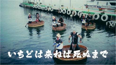 佐渡観光協会 SADOMETAL