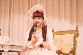 青木美沙子さん
