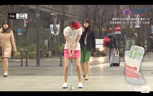女子プロゴルフ