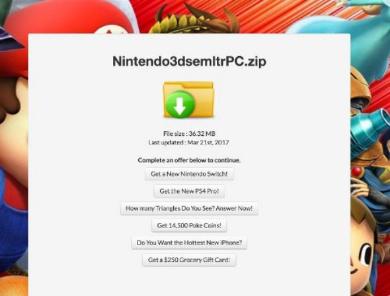 Nintendo Switch エミュレータ 詐欺