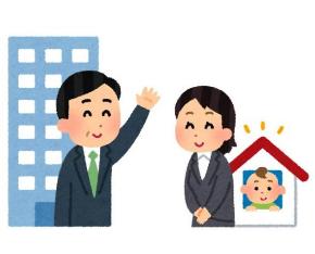 ヤフー えらべる勤務制度 育児 介護 週休3日