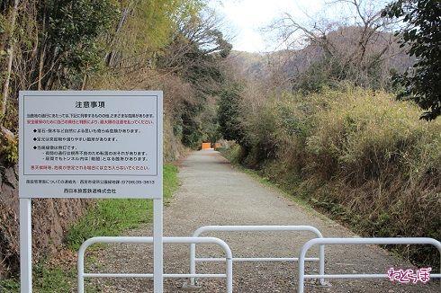 福知山線廃線敷