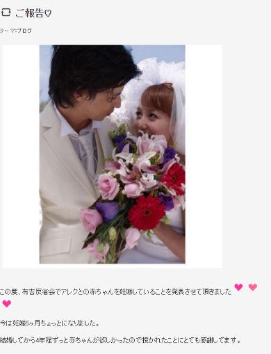 川崎希さんのブログ