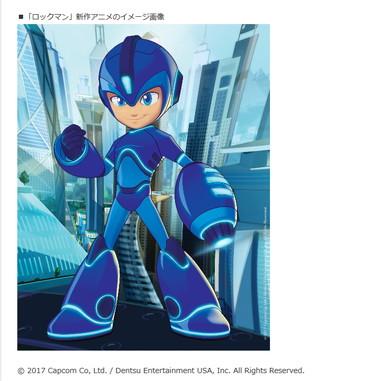 電通は「ロックマン」新作アニメーションを制作開始したと発表