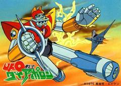 ミラクルロボットフォース