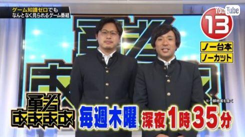 勇者ああああ アルコ&ピース スクウェア・エニックス ゲーム テレビ東京