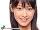 声優・寺崎裕香、結婚&妊娠を発表 「イナズマイレブンGO」松風天馬役など