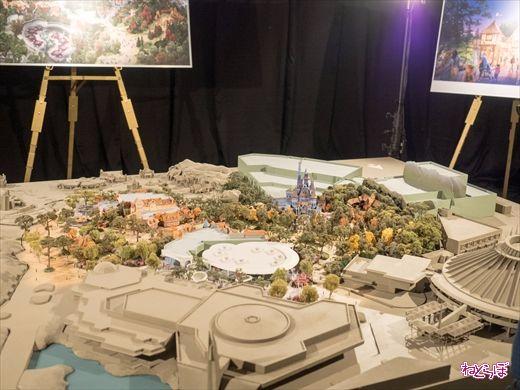 大規模開発エリアの模型