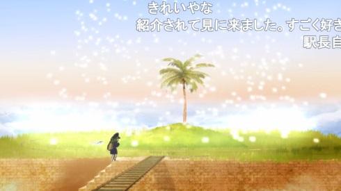 irodori たつき監督 けものフレンズ 自主制作アニメ