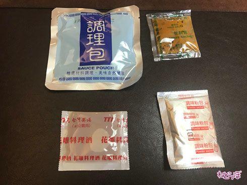 台湾インスタントラーメン