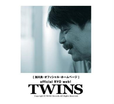 加川良さんの公式サイト