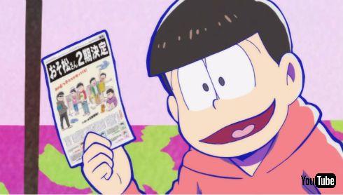 テレビアニメ「おそ松さん」
