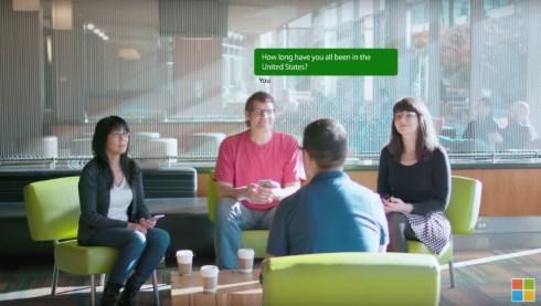 Microsoft Translator Skype翻訳 マイクロソフト