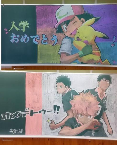 黒板アート 君の名は。 ポケモン サンシャイン池崎