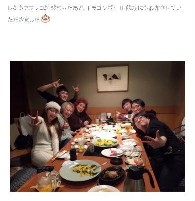 平野綾さんのブログ