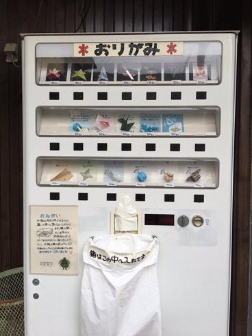 自動販売機全景