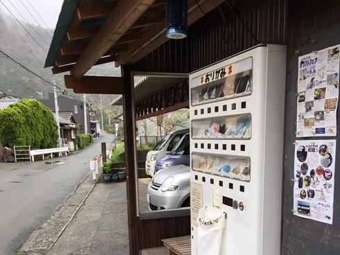 自動販売機設置風景