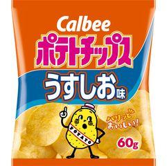 ポテトチップス カルビー 湖池屋 休売 終売
