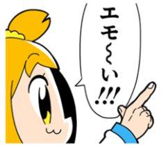 ポプテピピック LNEスタンプ 丸太 赤ちゃん