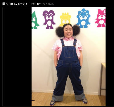 「ニッチェ」江上敬子さん