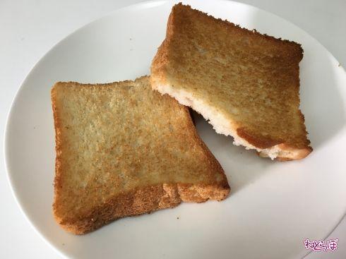 米粉パントースト