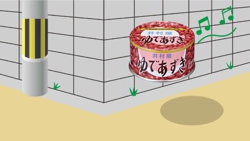 井村屋 Pasco コラボ あんバタートースト 超熟 ゆであずき