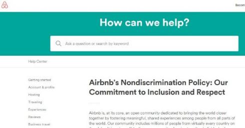 Airbnbは人種差別を禁じている