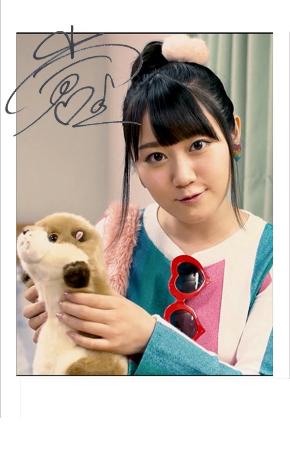 小倉さんのサイン入り写真などが当たるキャンペーンも実施