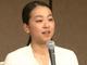 浅田真央、笑顔と涙の引退会見 「気持ちも体も全部出しきったので悔いはないです」