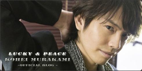 芳賀さんへの熱すぎるツイートを寄せた村上幸平さん