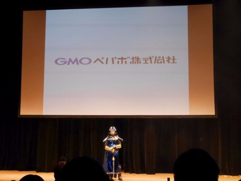 GMOペパボ新卒説明会