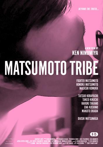 MATSUMOTO TRIVE