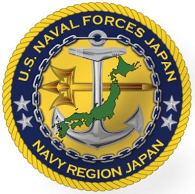 地域交流事業 米海軍