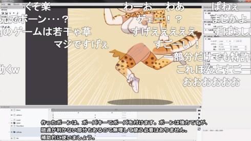 AnimeEffects キーフレームアニメ フリーソフト けものフレンズ