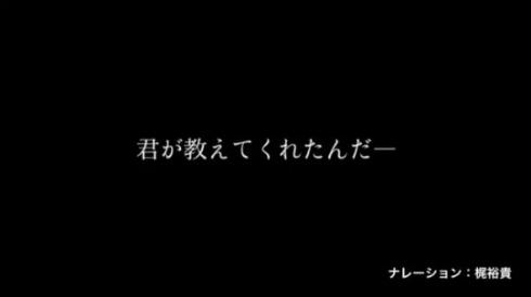 あたりまえポエム 梶裕貴 朗読 動画