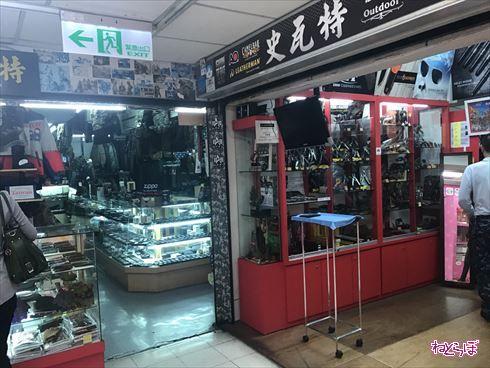 台湾オタクビル