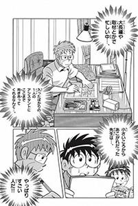 ドラえもん物語〜藤子・F・不二雄先生の背中〜
