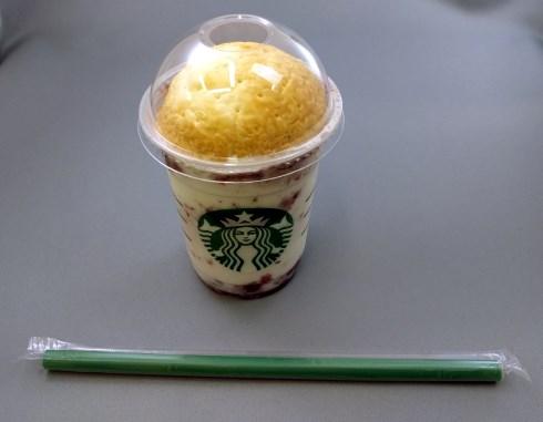 スターバックス・コーヒー アメリカンチェリーパイフラペチーノ